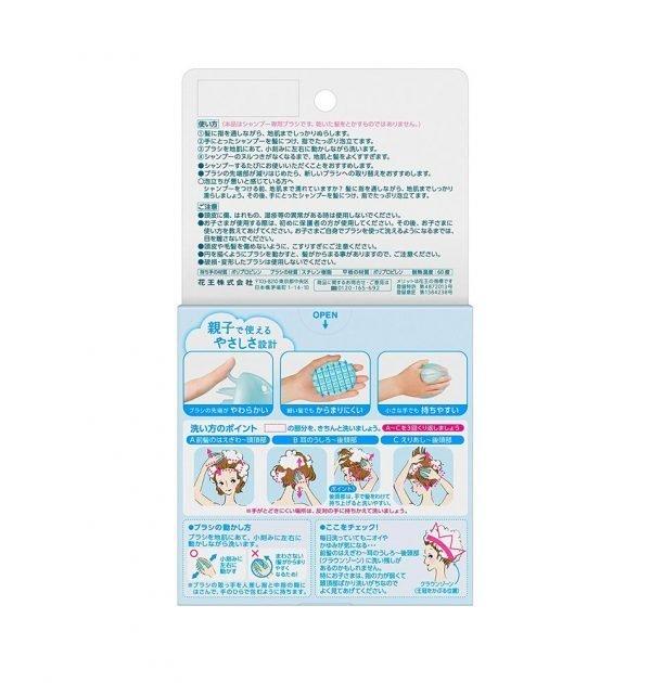 KAO Merit Rinse Shampoo Brush Made in Japan