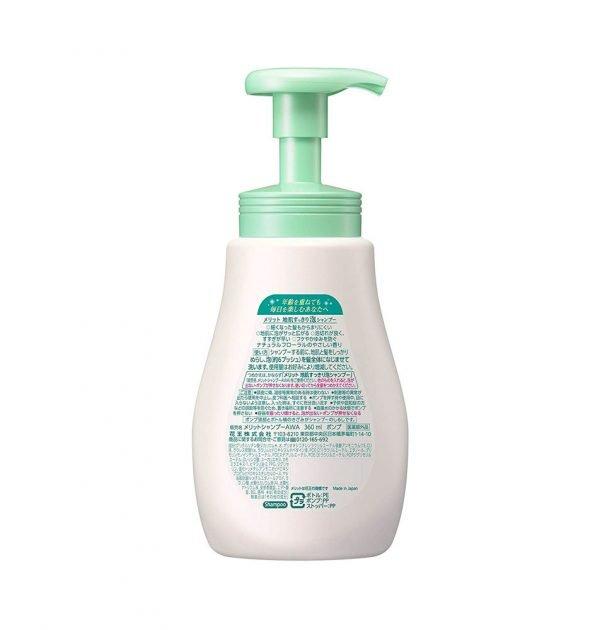 KAO Merit Rinse Skin Refreshing Bubble Shampoo Pump Made in Japan