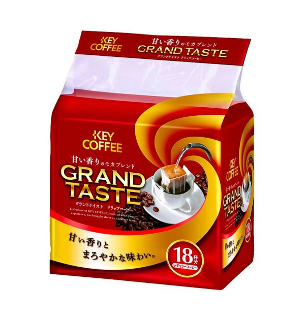 KEY COFFEE Drip Coffee Grand Taste Sweet Scented Mocha Blend Made in Japan