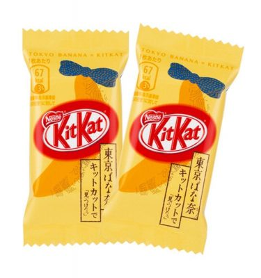 KIT KAT Tokyo Banana Cake Flavour Original Made in Japan