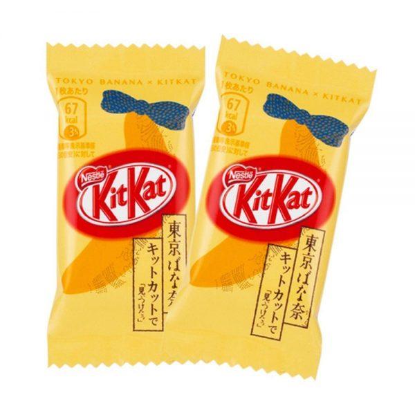 KIT KAT Tokyo Banana Cake Flavour Original Made in Japan