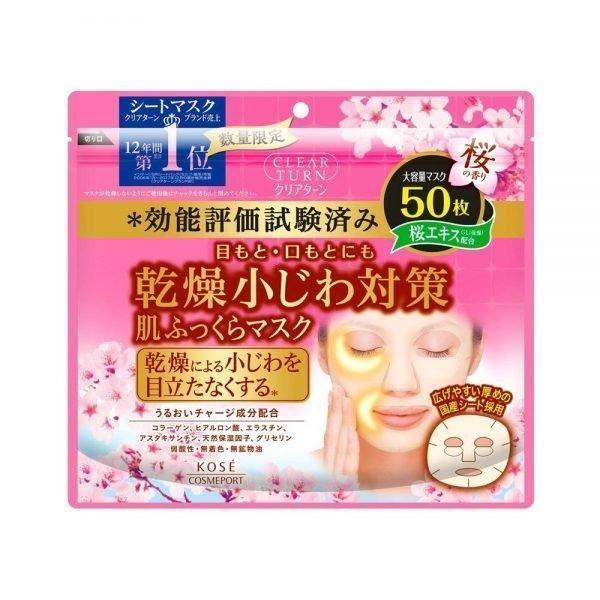 KOSE Clear Turn Skin Plump Masks Cherry Aroma Made in Japan