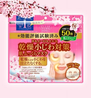 KOSE Clear Turn Skin Plump Masks Cherry Aroma Made in Japan