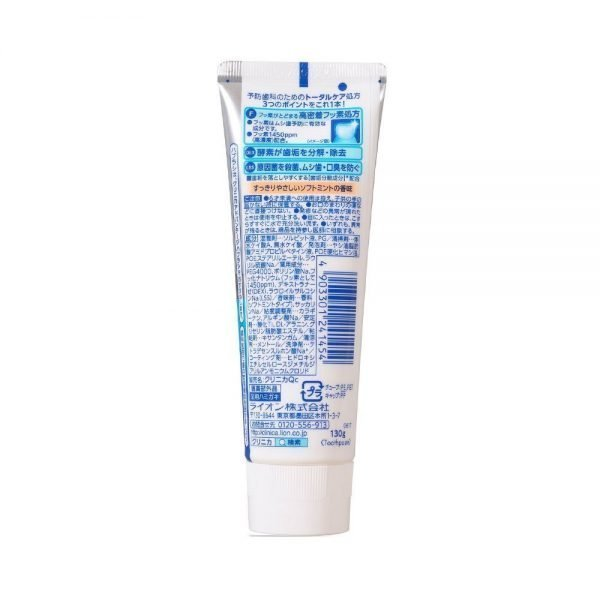 LION Clinica Advantage Toothpaste Soft Mint Made in Japan