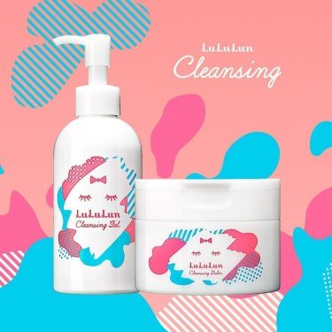 LULULUN Face Cleansing Balm Made in Japan
