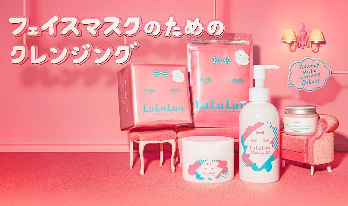 LULULUN Face Cleansing Gel Made in Japan