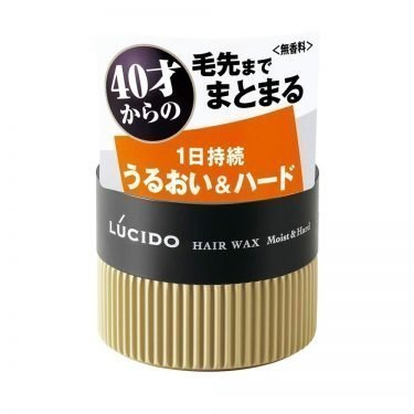 MANDOM Lucido Hair Wax Moist & Hard Made in Japan