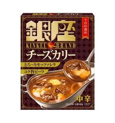 MEIJI Ginza Premium Cheese Curry Made in Japan