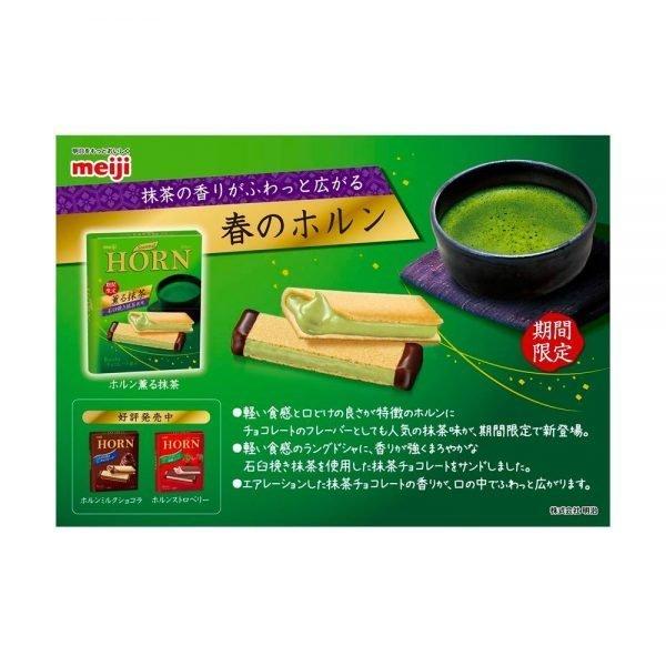 MEIJI Horn Morning Matcha 8 Sticks Limited Edition Made in Japan