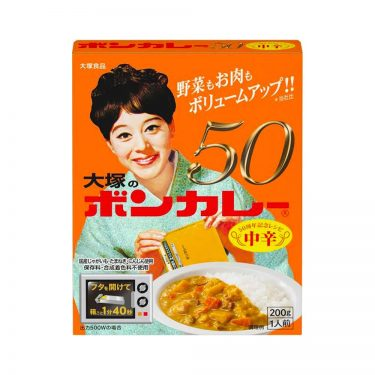 OTSUKA Bon Curry 50 Original Made in Japan