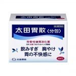Ohtas Isan Antacid Powder Sachets Made in Japan