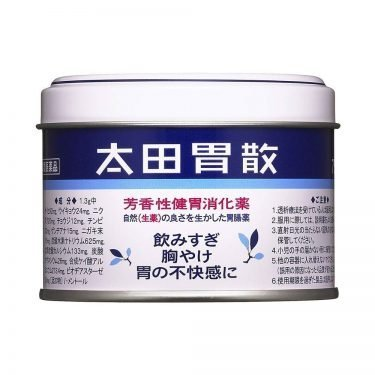 Ohtas Isan Antacid Powder Small Can Made in Japan