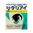 ROHTO Digi Eye Drops Hatsune Miku Made in Japan
