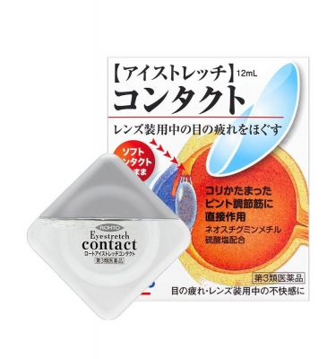 ROHTO Eye Stretch Relax Eye Drops Contact Lenses 12ml - Made in Japan