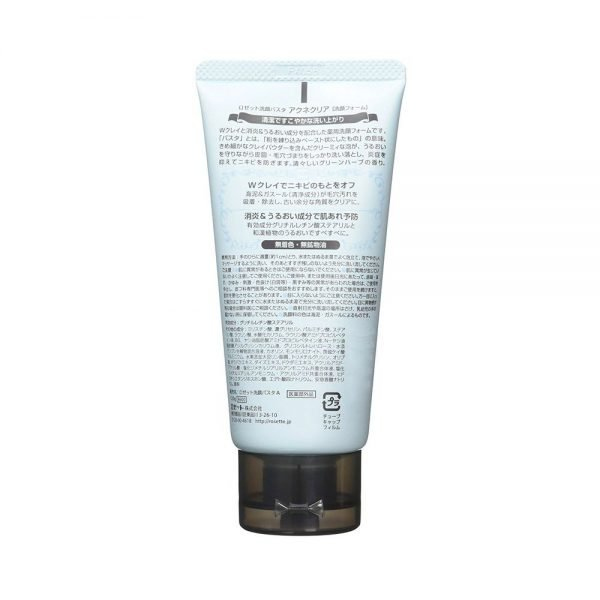 ROSETTE Sengan Pasta Face Wash Cleansing Acne Clear Made in Japan