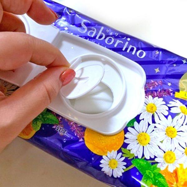 SABORINO Tired Night Masks Made in Japan