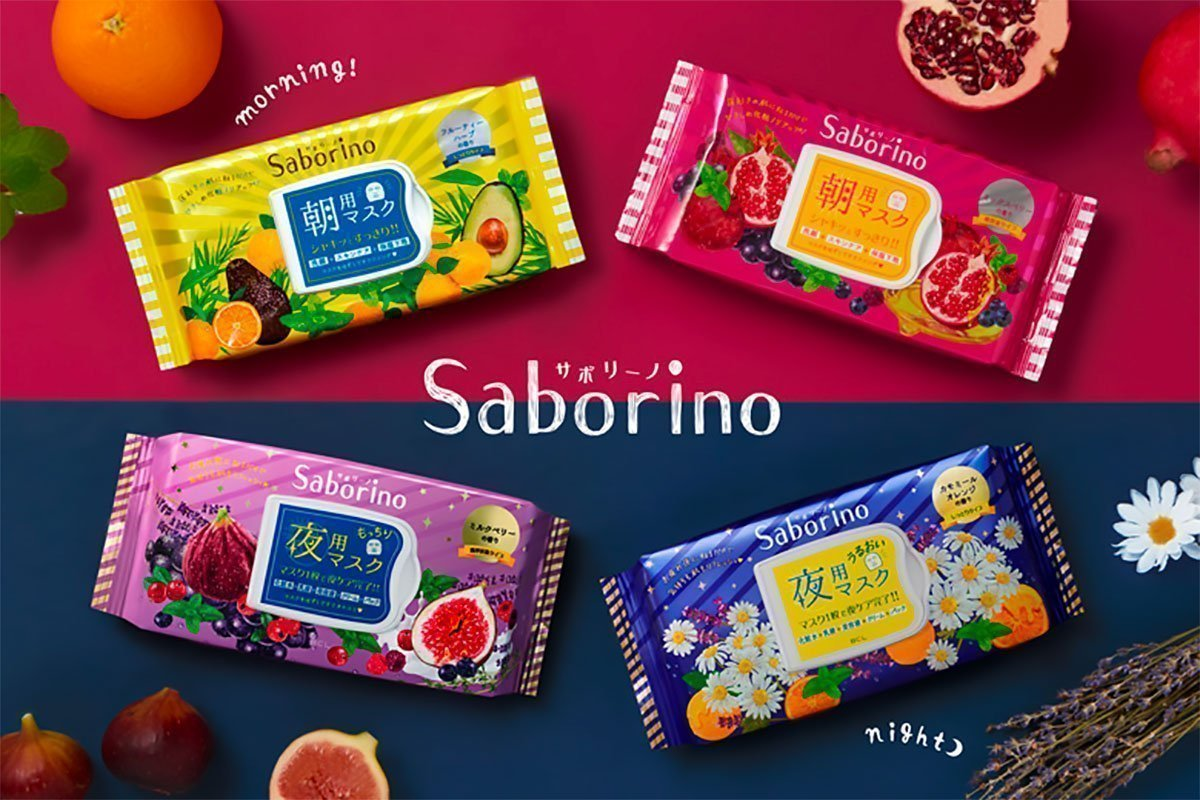 SABORINO Tired Night Masks Made in Japan