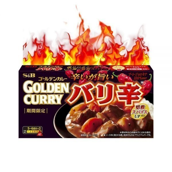 S&B Japanese Golden Curry Barikara Super Hot Limited Edition Made in Japan