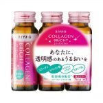 SSP Pharmaceutical High Thiol Collagen Bright Drink Bottles Made in Japan