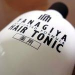 YANAGIYA Hair Tonic Medicated Formula Made in Japan