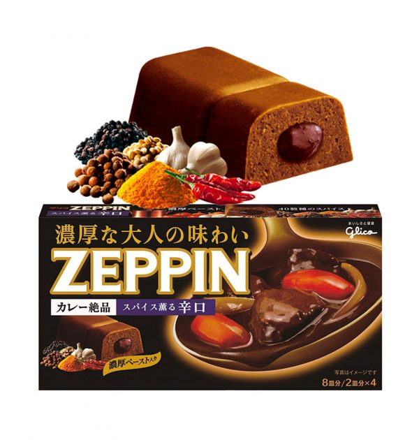 ZEPPIN Japanese Curry Hot & Spicy Dry Black Made in Japan