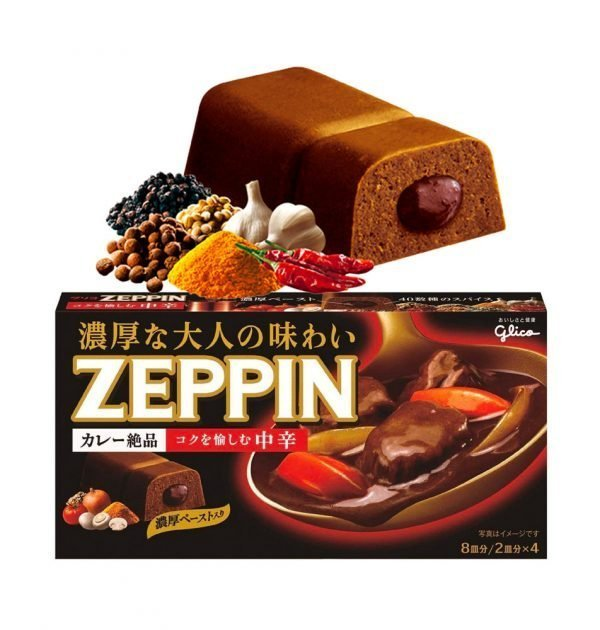 ZEPPIN Japanese Curry Medium Spicy Dry Black Made in Japan