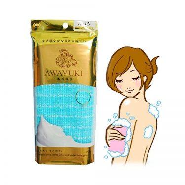 AWAYUKI Exfoliating Nylon Wash Cloth Body Towel Normal Blue Type Made in Japan