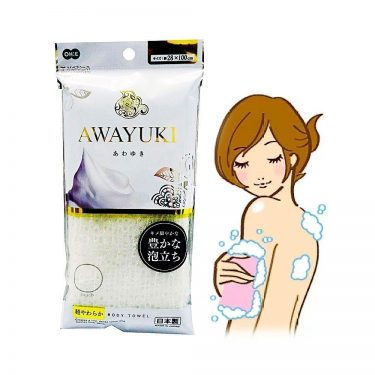 AWAYUKI Exfoliating Nylon Wash Cloth Body Towel Super Soft White Type Made in Japan