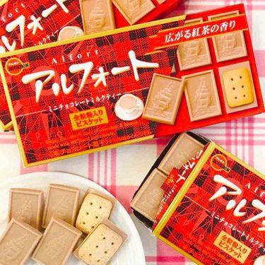 BOURBON Alfort Chocolate & Cocoa Cookie Milk Tea Made in Japan