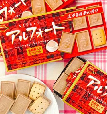 BOURBON Alfort Chocolate & Cocoa Cookie Milk Tea Made in Japan