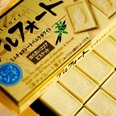 BOURBON Alfort Vanilla White Chocolate & Cocoa Cookie Original - Made in Japan