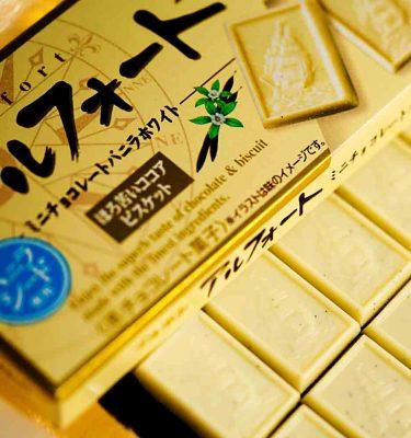 BOURBON Alfort Vanilla White Chocolate & Cocoa Cookie Original - Made in Japan