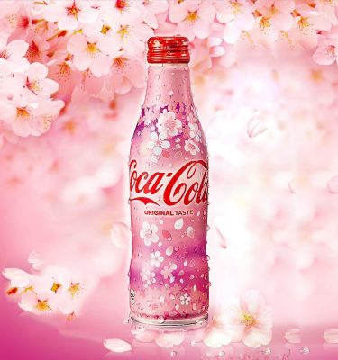 Coca-Cola Coke Sakura Alu Bottle - Made in Japan Limited Edition