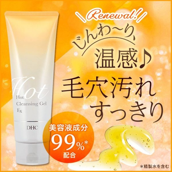 DHC Hot Cleansing Gel EX Made in Japan