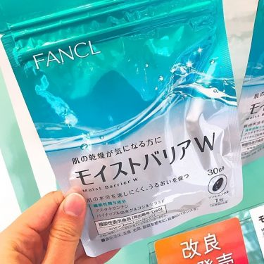 FANCL Moist Barrier W to Maintain Moisture Made in Japan