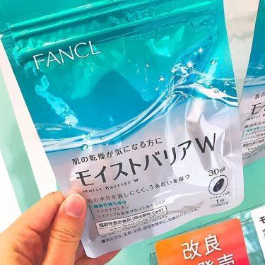 FANCL Moist Barrier W to Maintain Moisture Made in Japan