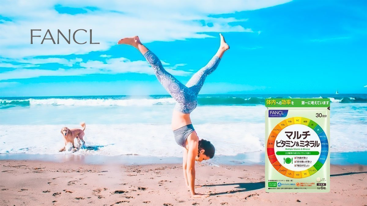 FANCL Multi Vitamin and Minerals Made in Japan