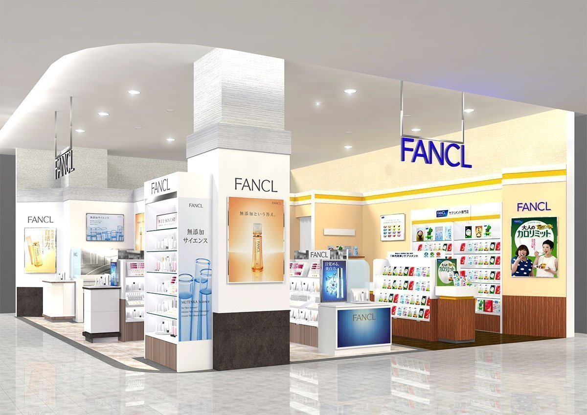 FANCL Shop Made in Japan