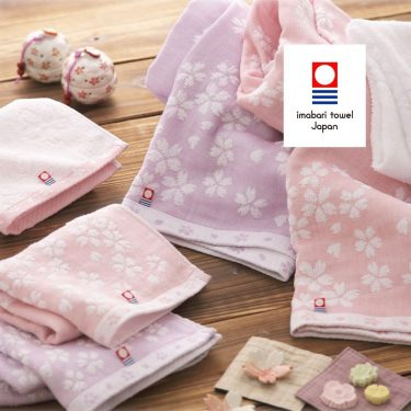 IMABARI Sakura Cherry Blossom Towels Set Cotton Made in Japan