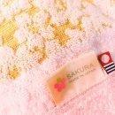 IMABARI Sakura Cherry Blossom Towels Set Cotton Made in Japan