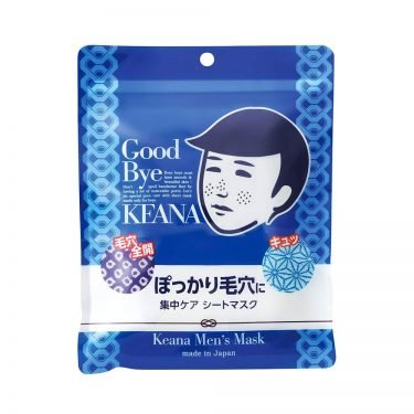 KEANA Nadeshiko Men Face Mask For Men Made in Japan