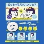 KEANA Nadeshiko Men Mask For Men Made in Japan
