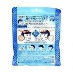 KEANA Nadeshiko Men Mask Made in Japan