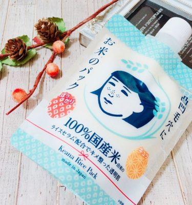 KEANA Nadeshiko Moisturising Rice Pack Made in Japan