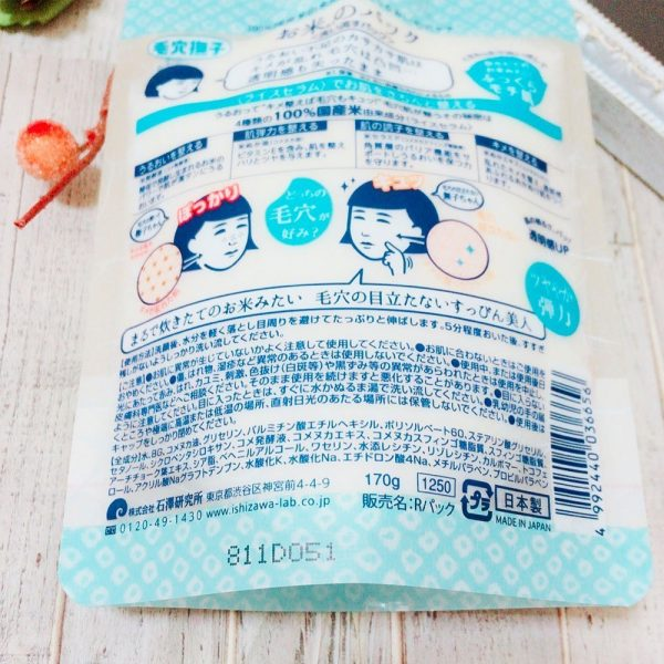 KEANA Nadeshiko Moisturising Rice Pack Made in Japan