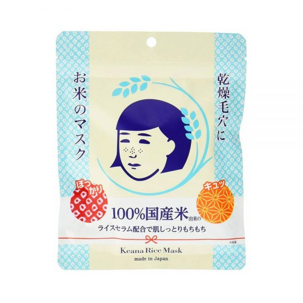 KEANA Nadeshiko Rice Masks For Dry Skin Made in Japan