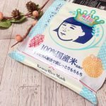 KEANA Nadeshiko Rice Masks For Dry Skin Made in JapanKEANA Nadeshiko Rice Masks For Dry Skin Made in Japan
