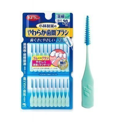 KOBAYASHI Pharmaceutical Soft Interdental Brush Extra-fine Rubber Type Made in Japan