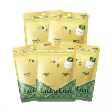 LULULUN Premium Kyoto Moisturising Serum Face Masks Made in Japan