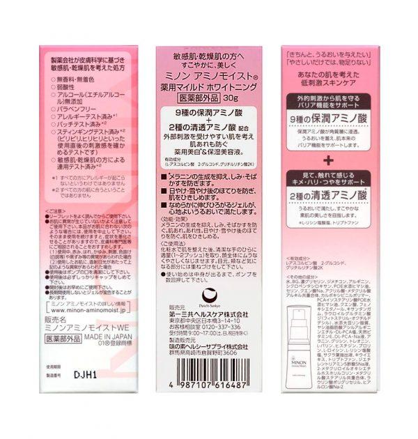 MINON Amino Mild Whitening Essence Made in Japan